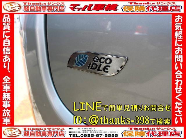 L アイドリングストップ ETC セキュリティ キーレス(19枚目)