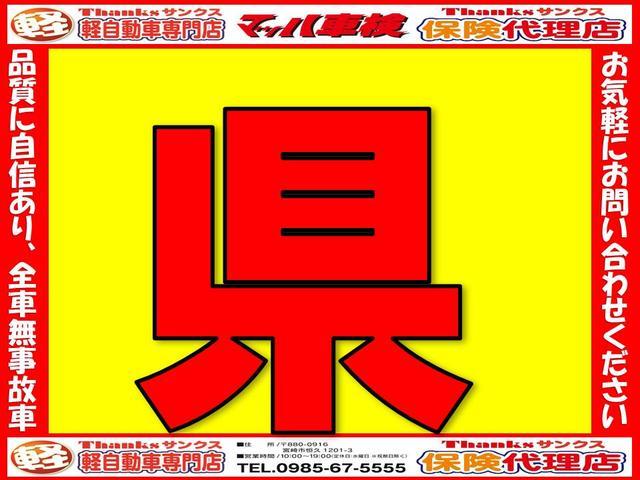 L SA アイドリングストップ ETC ABS キーレス(6枚目)