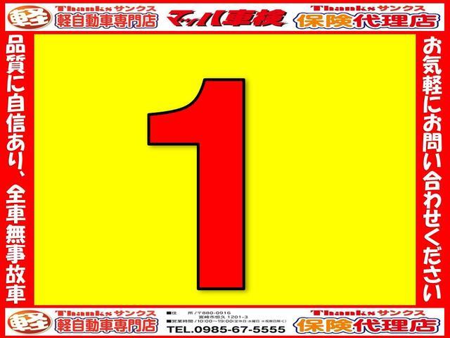 L SA アイドリングストップ ETC ABS キーレス(12枚目)