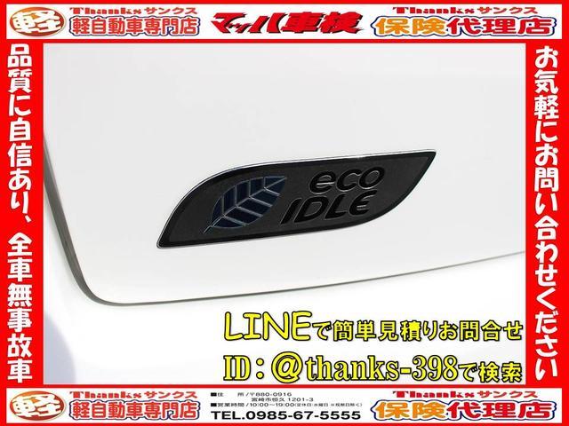 L SA アイドリングストップ ETC ABS キーレス(19枚目)