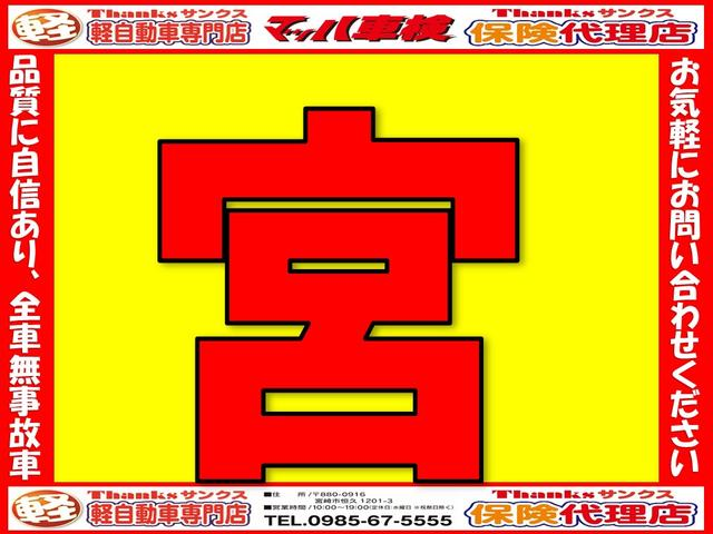 FXリミテッドII CD アルミホイール プッシュスタート(4枚目)