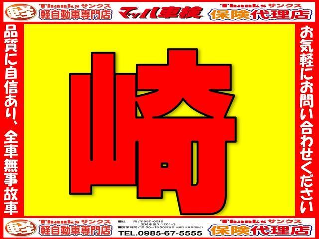 G・Lパッケージ アイドリングストップ 片側電動スライド(5枚目)
