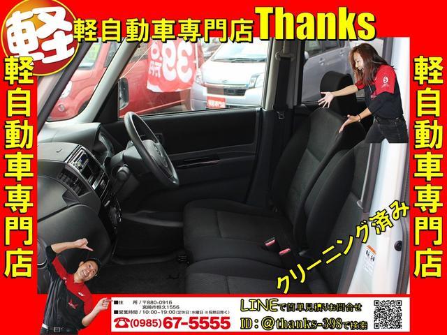 XS CVT 片側電動スライド ETC プッシュスタート(12枚目)