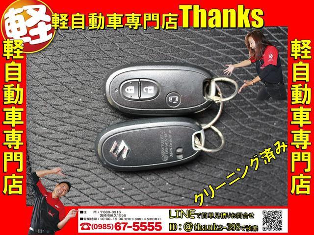 XS CVT 片側電動スライド ETC プッシュスタート(14枚目)