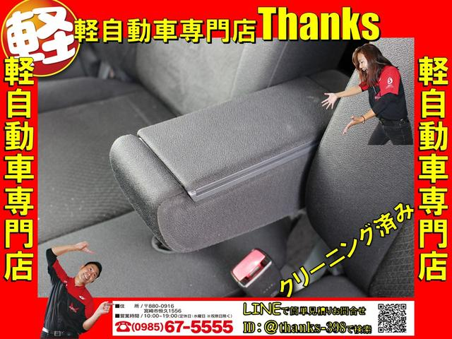 XS CVT 片側電動スライド ETC プッシュスタート(18枚目)