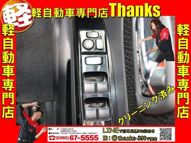 XS CVT 片側電動スライド ETC プッシュスタート(19枚目)