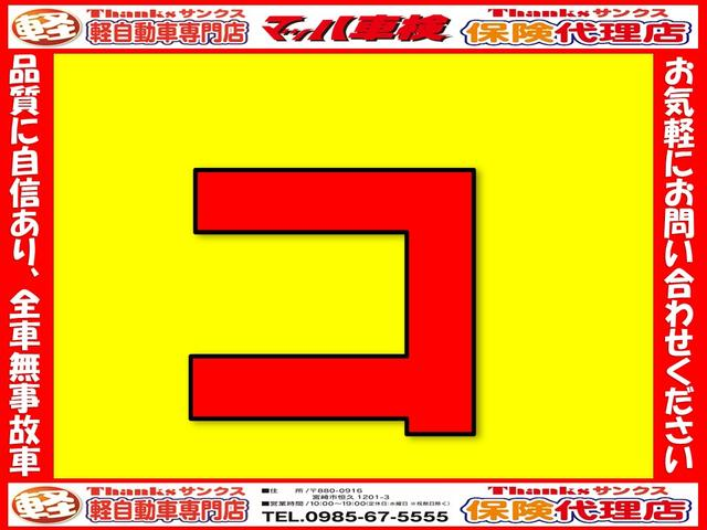 ECO-L アイドリングストップ CD ETC キーレス(9枚目)