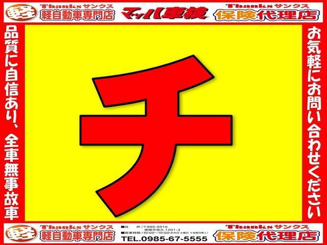 G・Lパッケージ IS 片側電動スライド プッシュスタート(8枚目)