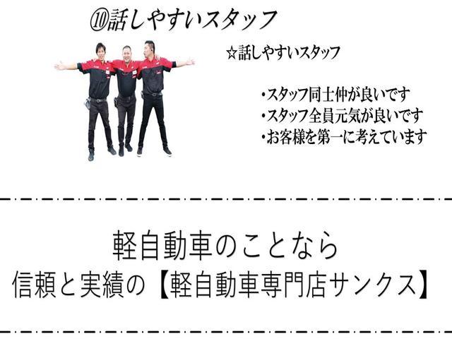 L アイドリングストップ CD 片側スライドドア キーレス(9枚目)