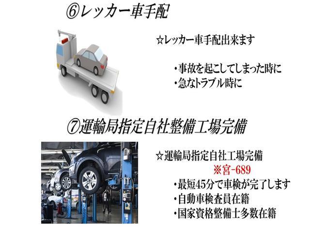 FX アイドリングストップ ナビ ETC ABS セキュリティ キーレス 修復歴無し 鑑定書付き 保証付き(7枚目)