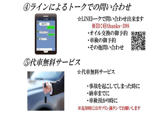 FX アイドリングストップ オートエアコン ETC ABS セキュリティ キーレス(6枚目)
