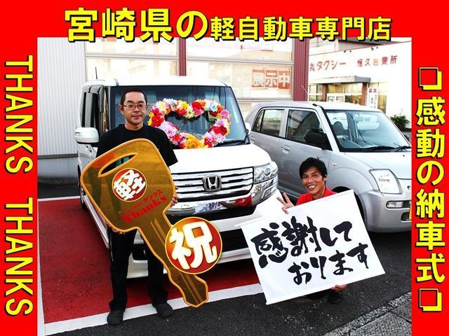 サンクスでは沢山のお客様にお車をご納車させて頂いております!!素敵な笑顔をパシャリ!!ご納車式の際には是非、記念撮影をしてくださいね!!サンクスの楽し納車式!思い出に残る事まちがいなしです!!