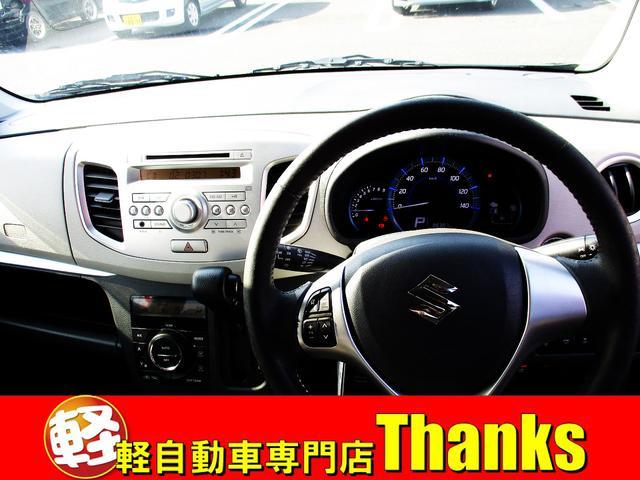 FZ アイドリングストップ オートエアコン CD アルミホイール ABS セキュリティ プッシュスタート(3枚目)