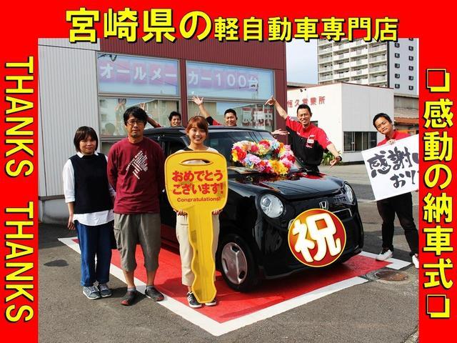 FZ アイドリングストップ オートエアコン CD アルミホイール ABS セキュリティ プッシュスタート(25枚目)