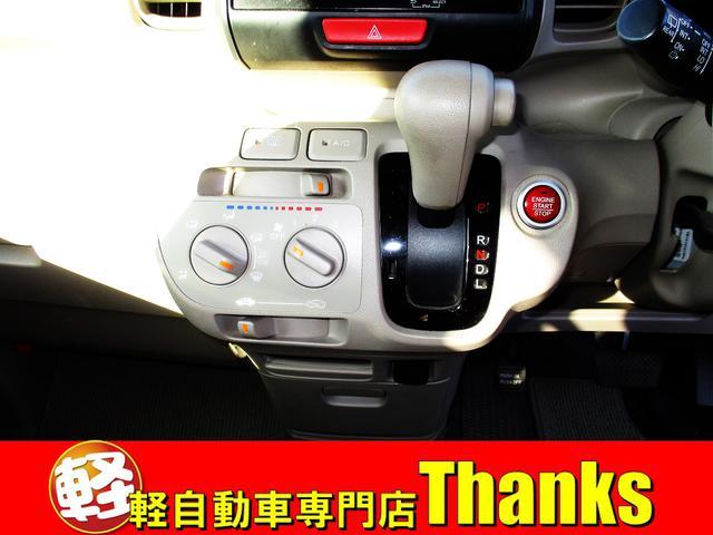 G アイドリングストップ CD 両側スライドドア ABS セキュリティ プッシュスタート(14枚目)