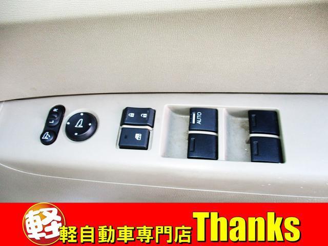G アイドリングストップ CD 両側スライドドア ABS セキュリティ プッシュスタート(18枚目)