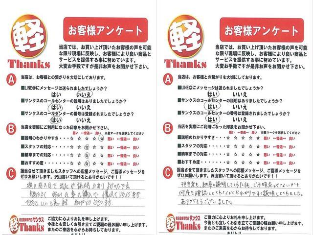 G アイドリングストップ CD 両側スライドドア ABS セキュリティ プッシュスタート(71枚目)