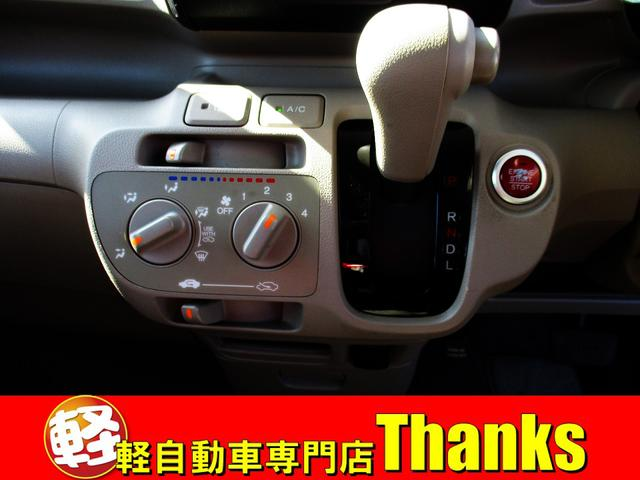 G アイドリングストップ オートエアコン ナビ 両側スライドドア ABS セキュリティ プッシュスタート(10枚目)