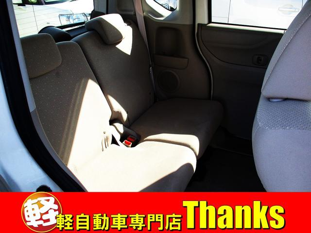 G アイドリングストップ オートエアコン ナビ 両側スライドドア ABS セキュリティ プッシュスタート(17枚目)
