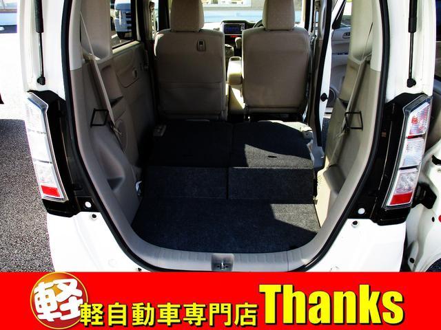 G アイドリングストップ オートエアコン ナビ 両側スライドドア ABS セキュリティ プッシュスタート(20枚目)