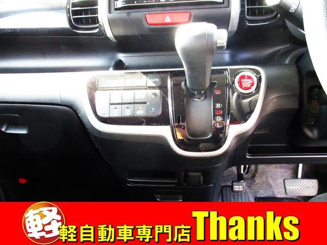 G・Lパッケージ アイドリングストップ オートエアコン アルミホイール 両側電動スライドドア HIDライト ABS セキュリティ プッシュスタート(7枚目)
