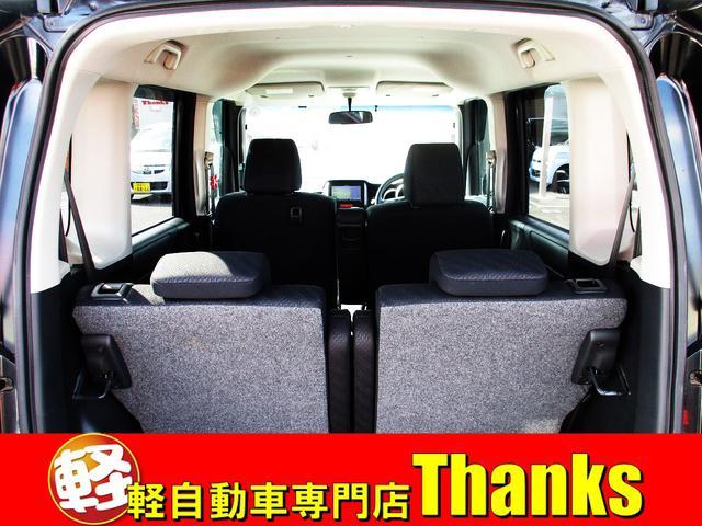 G・Lパッケージ アイドリングストップ オートエアコン アルミホイール 両側電動スライドドア HIDライト ABS セキュリティ プッシュスタート(10枚目)