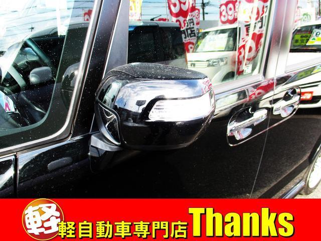 G・Lパッケージ アイドリングストップ オートエアコン アルミホイール 両側電動スライドドア HIDライト ABS セキュリティ プッシュスタート(12枚目)