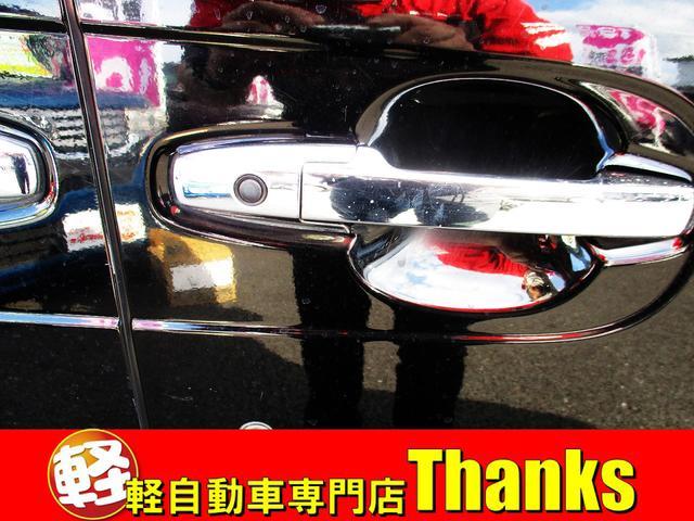 G・Lパッケージ アイドリングストップ オートエアコン アルミホイール 両側電動スライドドア HIDライト ABS セキュリティ プッシュスタート(14枚目)
