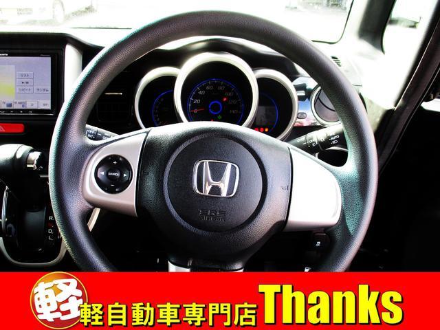 G・Lパッケージ アイドリングストップ オートエアコン アルミホイール 両側電動スライドドア HIDライト ABS セキュリティ プッシュスタート(16枚目)