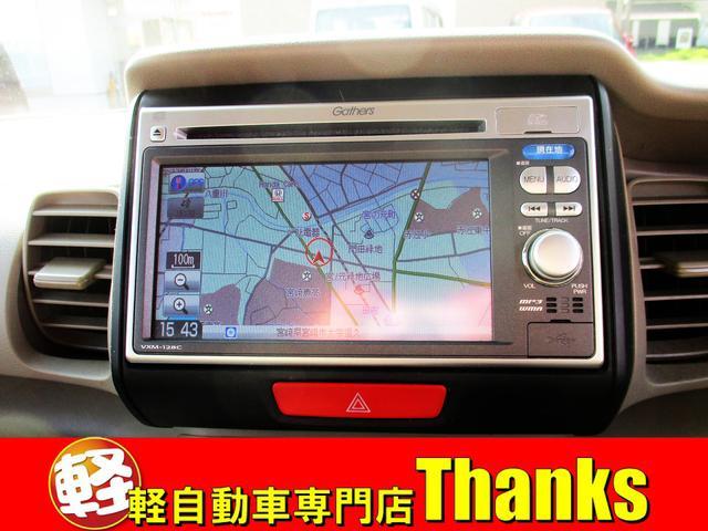 G アイドリングストップ ナビ ETC 両側スライドドア ABS セキュリティ プッシュスタート(7枚目)