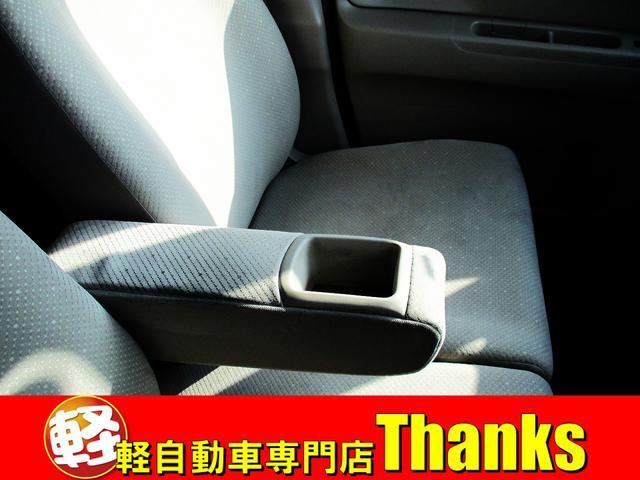 G アイドリングストップ ナビ ETC 両側スライドドア ABS セキュリティ プッシュスタート(18枚目)