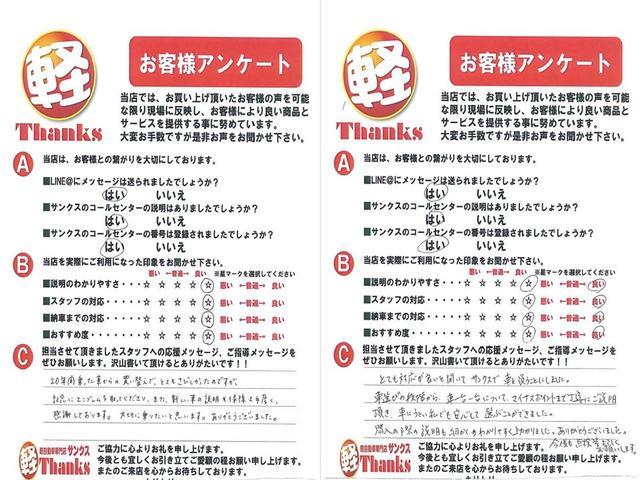 L SA アイドリングストップ CD ETC ABS セキュリティ キーレス(70枚目)