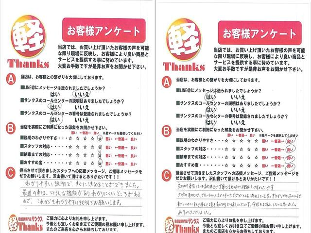 L SA アイドリングストップ CD ETC ABS セキュリティ キーレス(73枚目)