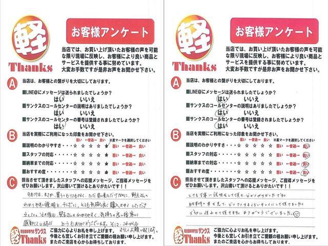 L SA アイドリングストップ CD ETC ABS セキュリティ キーレス(74枚目)