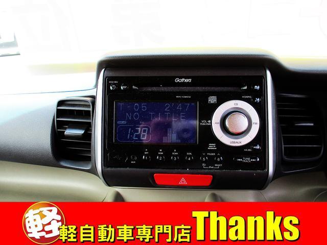 G・Lパッケージ アイドリングストップ オートエアコン CD ETC アルミホイール 片側電動スライドドア ABS セキュリティ プッシュスタート(8枚目)