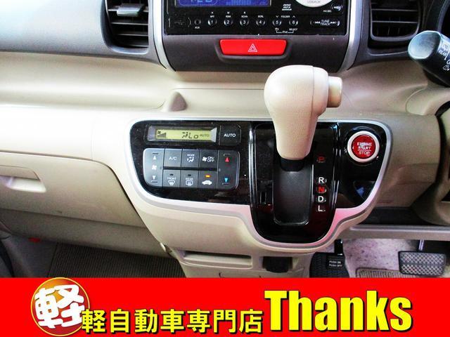 G・Lパッケージ アイドリングストップ オートエアコン CD ETC アルミホイール 片側電動スライドドア ABS セキュリティ プッシュスタート(9枚目)