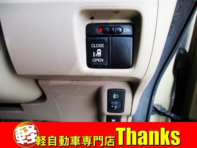 G・Lパッケージ アイドリングストップ オートエアコン CD ETC アルミホイール 片側電動スライドドア ABS セキュリティ プッシュスタート(10枚目)