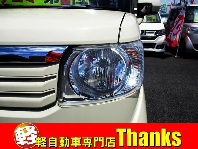 G・Lパッケージ アイドリングストップ オートエアコン CD ETC アルミホイール 片側電動スライドドア ABS セキュリティ プッシュスタート(12枚目)