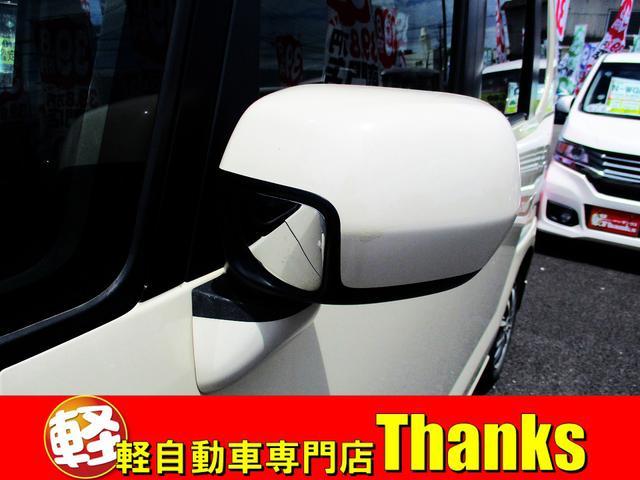 G・Lパッケージ アイドリングストップ オートエアコン CD ETC アルミホイール 片側電動スライドドア ABS セキュリティ プッシュスタート(13枚目)
