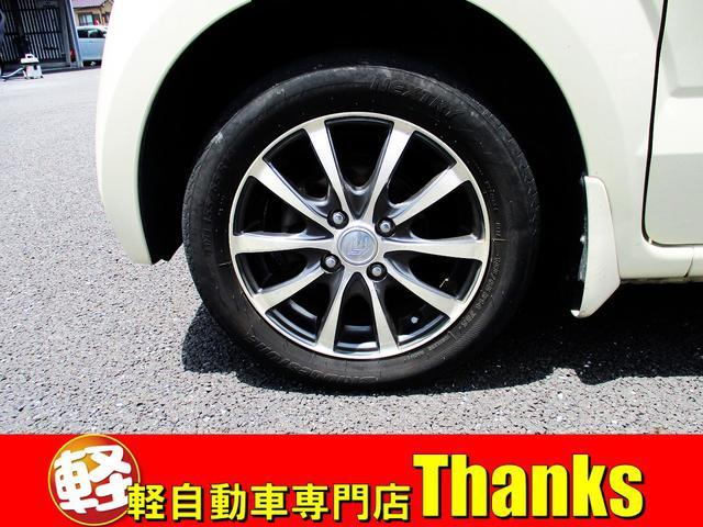 G・Lパッケージ アイドリングストップ オートエアコン CD ETC アルミホイール 片側電動スライドドア ABS セキュリティ プッシュスタート(14枚目)