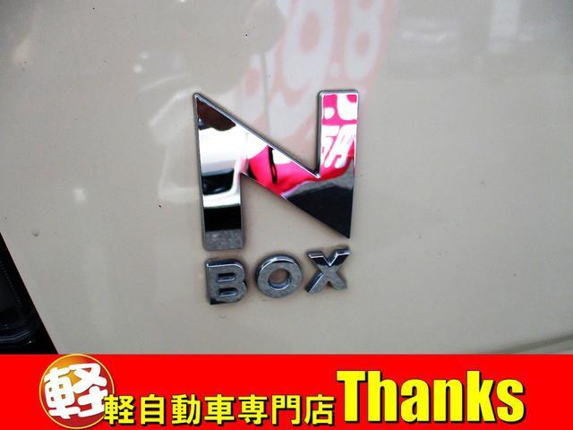 G・Lパッケージ アイドリングストップ オートエアコン CD ETC アルミホイール 片側電動スライドドア ABS セキュリティ プッシュスタート(15枚目)