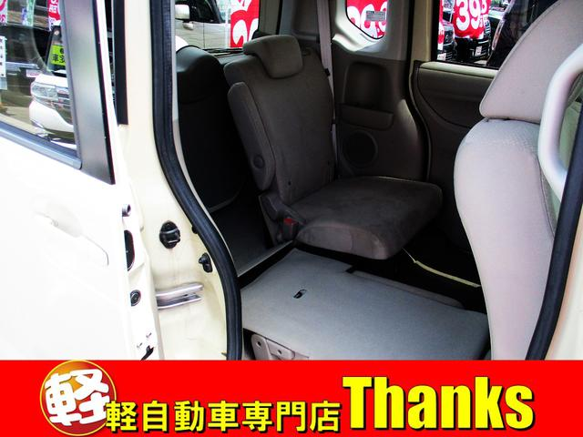 G・Lパッケージ アイドリングストップ オートエアコン CD ETC アルミホイール 片側電動スライドドア ABS セキュリティ プッシュスタート(18枚目)