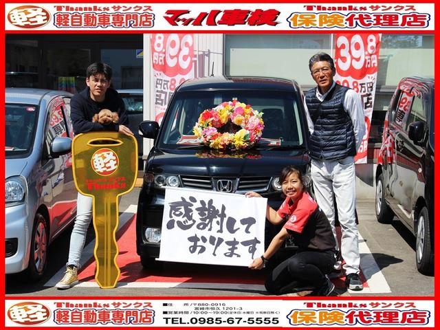 G・Lパッケージ アイドリングストップ オートエアコン CD ETC アルミホイール 片側電動スライドドア ABS セキュリティ プッシュスタート(52枚目)