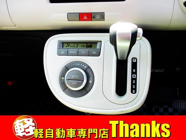 ココアプラスX アイドリングストップ オートエアコン アルミホイール ABS セキュリティ キーフリー(7枚目)