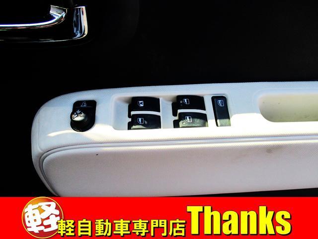 ココアプラスX アイドリングストップ オートエアコン アルミホイール ABS セキュリティ キーフリー(19枚目)