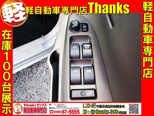 L アイドリングストップ ナビ ETC 両側スライドドア ABS セキュリティ キーレス(16枚目)