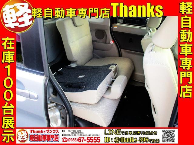 L アイドリングストップ ナビ ETC 両側スライドドア ABS セキュリティ キーレス(18枚目)