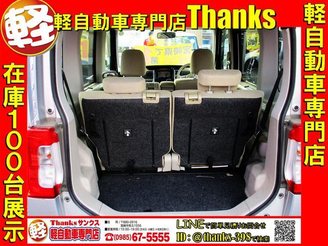 L アイドリングストップ ナビ ETC 両側スライドドア ABS セキュリティ キーレス(19枚目)