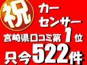 L アイドリングストップ ETC セキュリティ キーレス(36枚目)