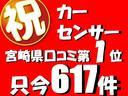 FXリミテッド アイドリングストップ ナビ ワンセグTV ETC アルミホイール プッシュスタート(11枚目)
